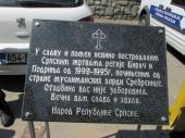 Сребреница: Спомен плоча пострадалим Србима  Фото: СРНА / РТРС